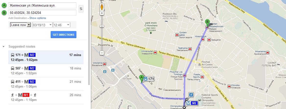 Пример прокладки маршрута в Киеве
