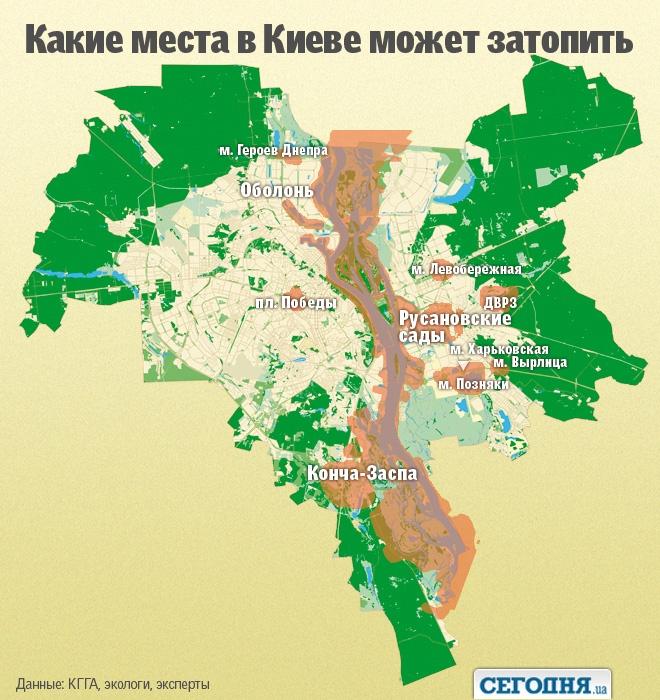 Карта затопления Киева