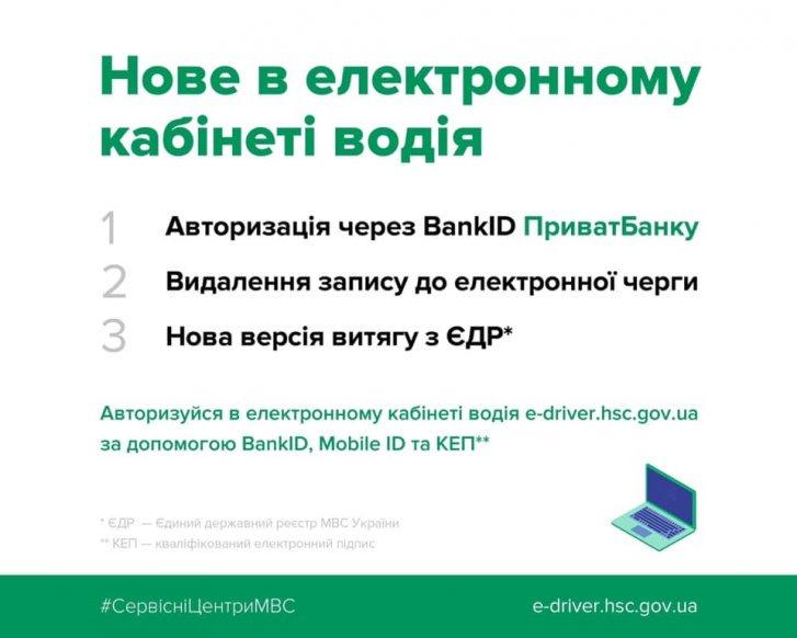 В сервисных центрах МВД обещают новые удобные обновления
