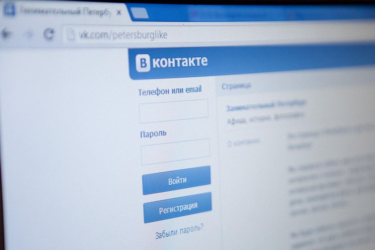 Соцсеть ВКонтакте задумалась о выплате денег за