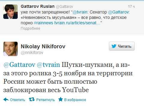 Скриншот блога Николая Никифорова