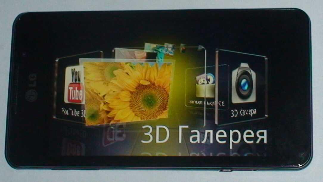 3D галерея