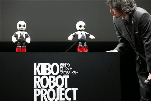 Этот робот будет помогать астронавтам на орбите