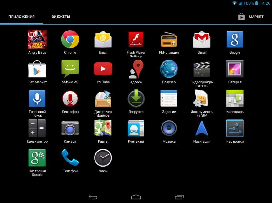 iconBIT NetTAB SKAT 3G - меню приложений