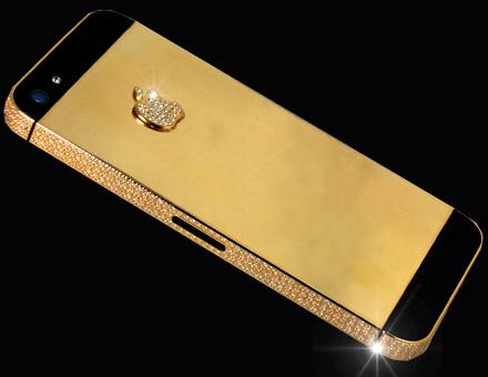 Логотип Apple украшают 63 бриллианта