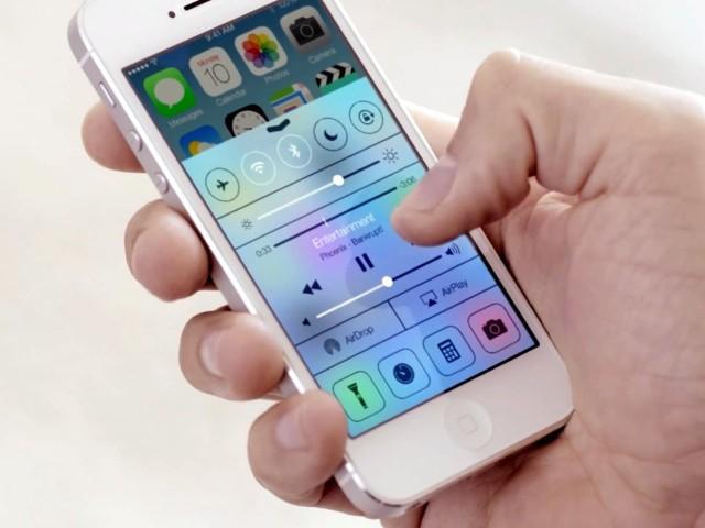 iOS 7 на следующей неделе получит свежую
