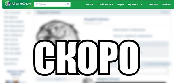 Реакция соцсети на продажу Дуровым своей доли