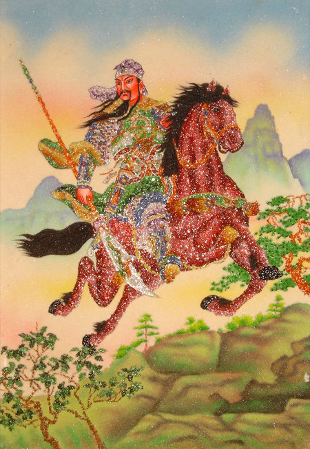 Лю Пенгли разбойничал и убивал мирных жителей