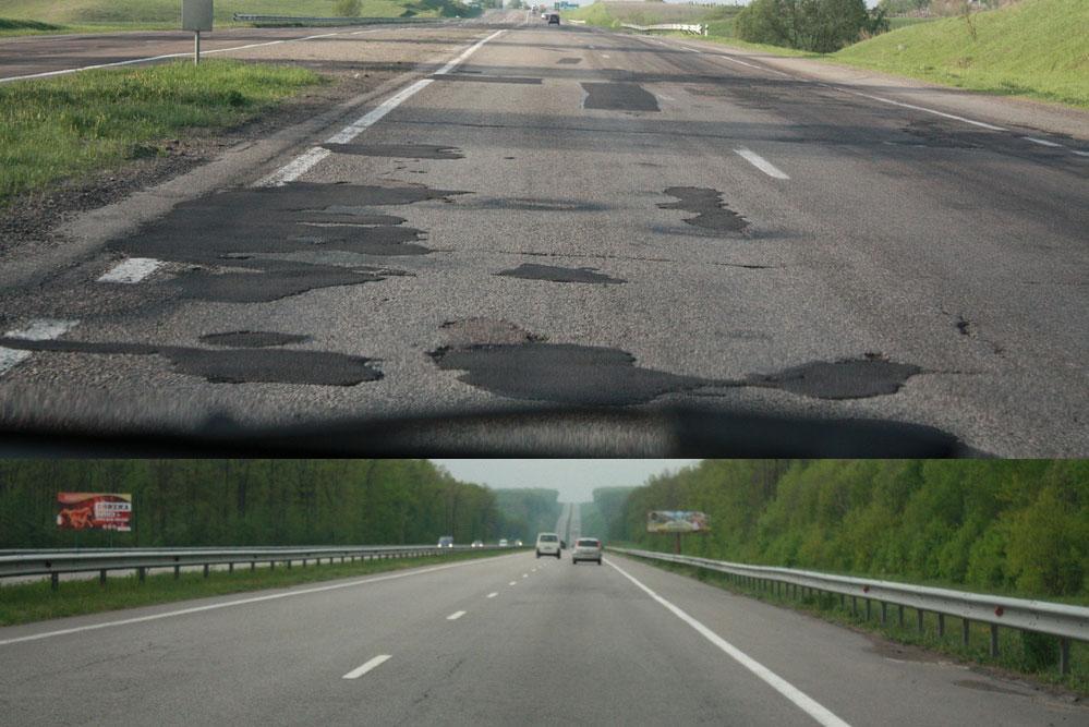 Черкасская область - автобан по сравнению с Киевской