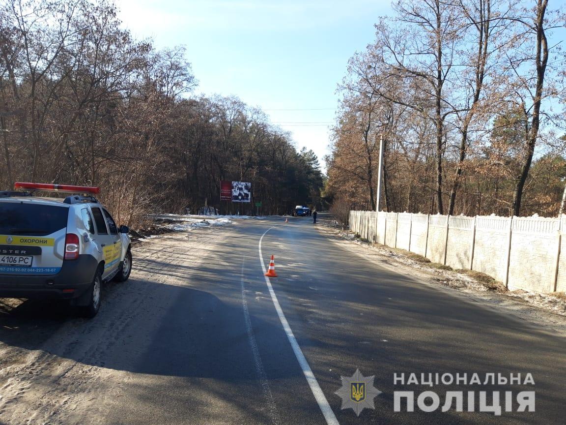 ДТП произошло в районе села Процев под Киевом