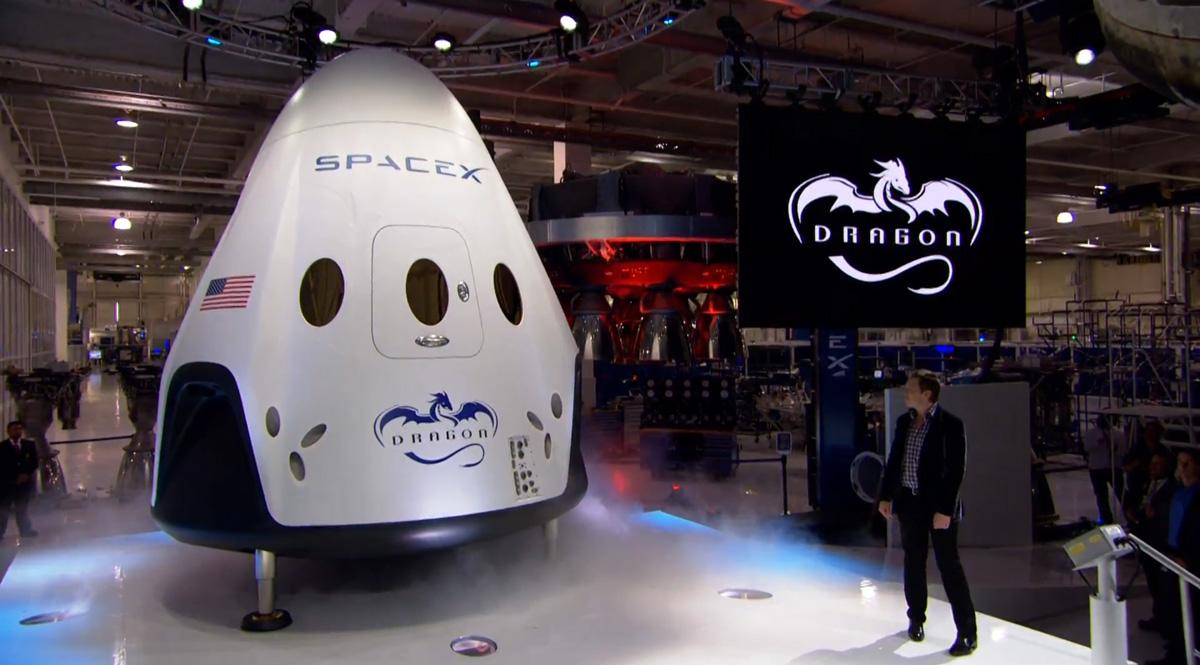 Капсула космического корабля Dragon V2