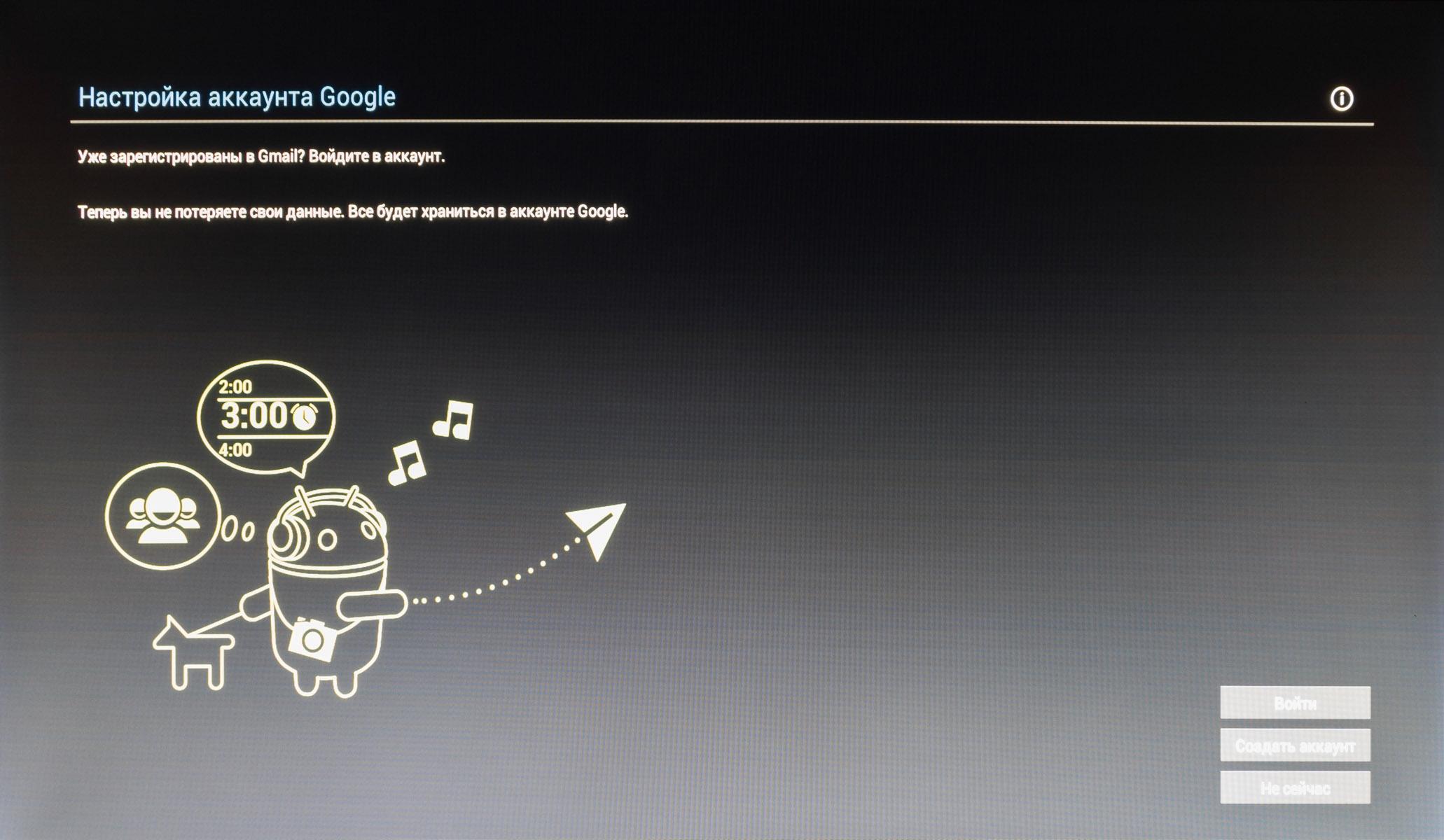 Android на ViewSonic VSD220