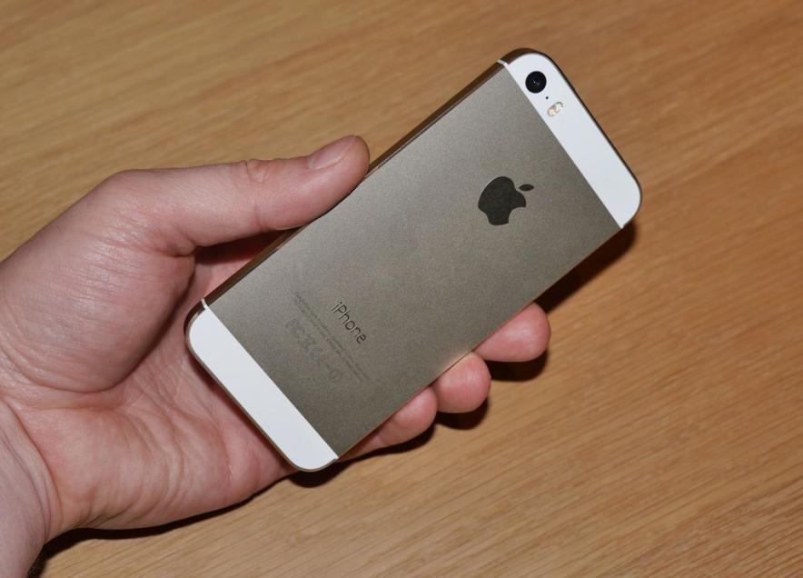 Как узнать где сделано на iphone