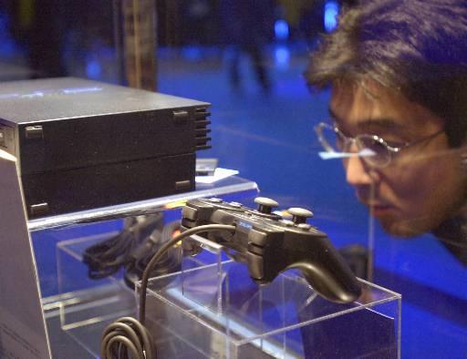 PlayStation 2 теперь уже часть истории