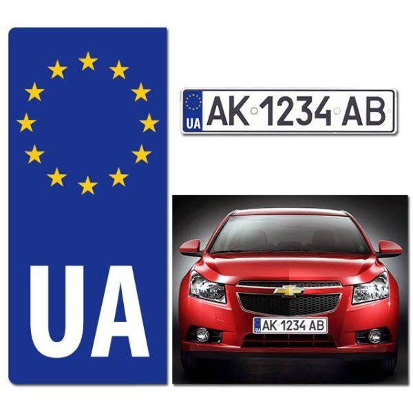 Специальные наклейки для машин раздают на Евромайдане