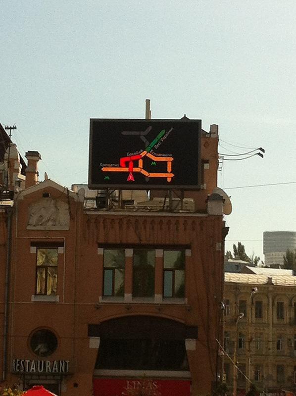 Экраны показывают загруженность на ближайшем участке дороги и примыкающих улицах
