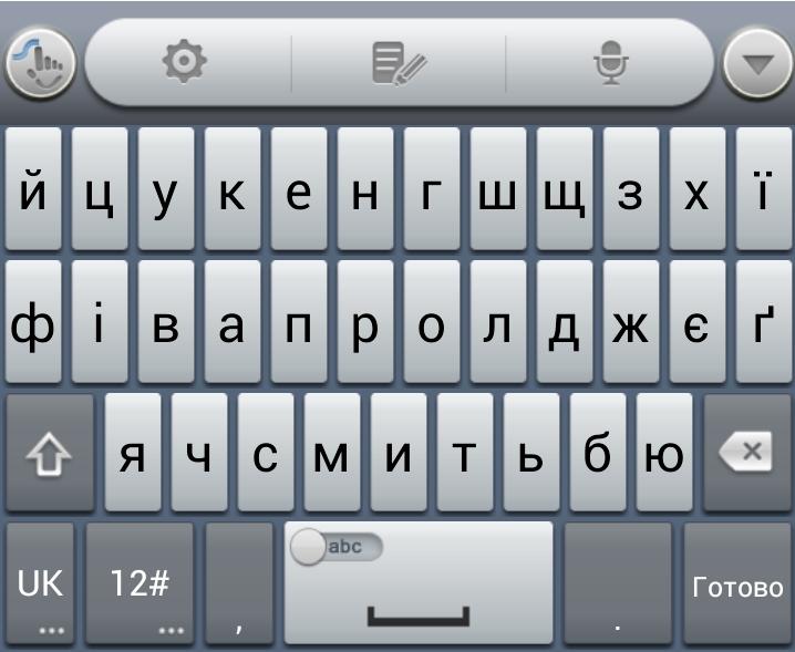 Клавиатура TouchPal с украинской раскладкой