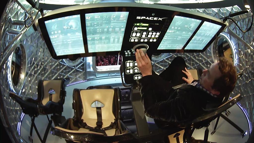 Панели управления кораблем