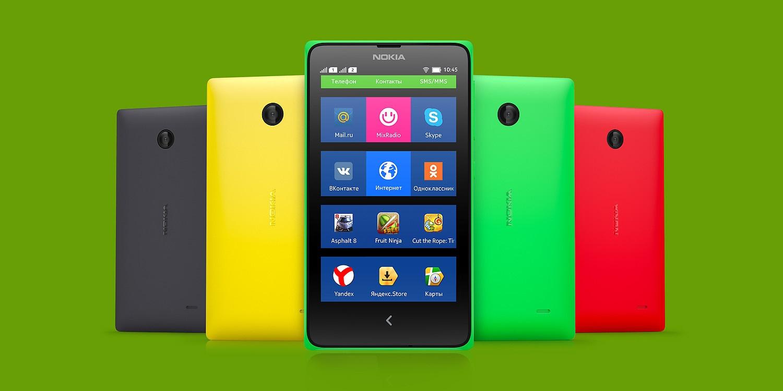 Nokia X - новинка от финского производителя