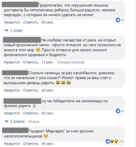 Пользователи Сети отреагировали к новости с иронией