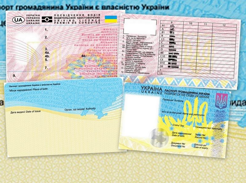 Утверждены образцы новых паспортов и водительских удостоверений
