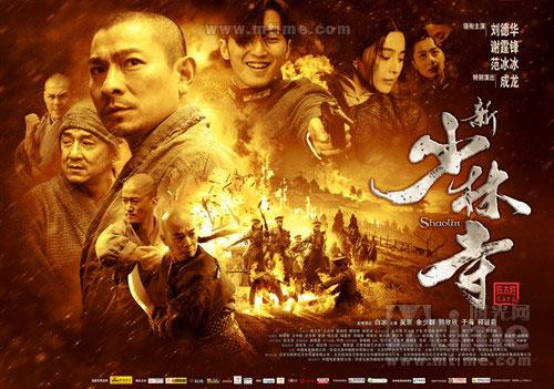 Смотреть фильм попай в монастыре шаолинь 2 бесплатно