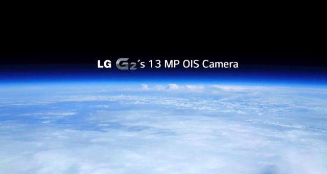 LG Optimus G2 на границе с космосом