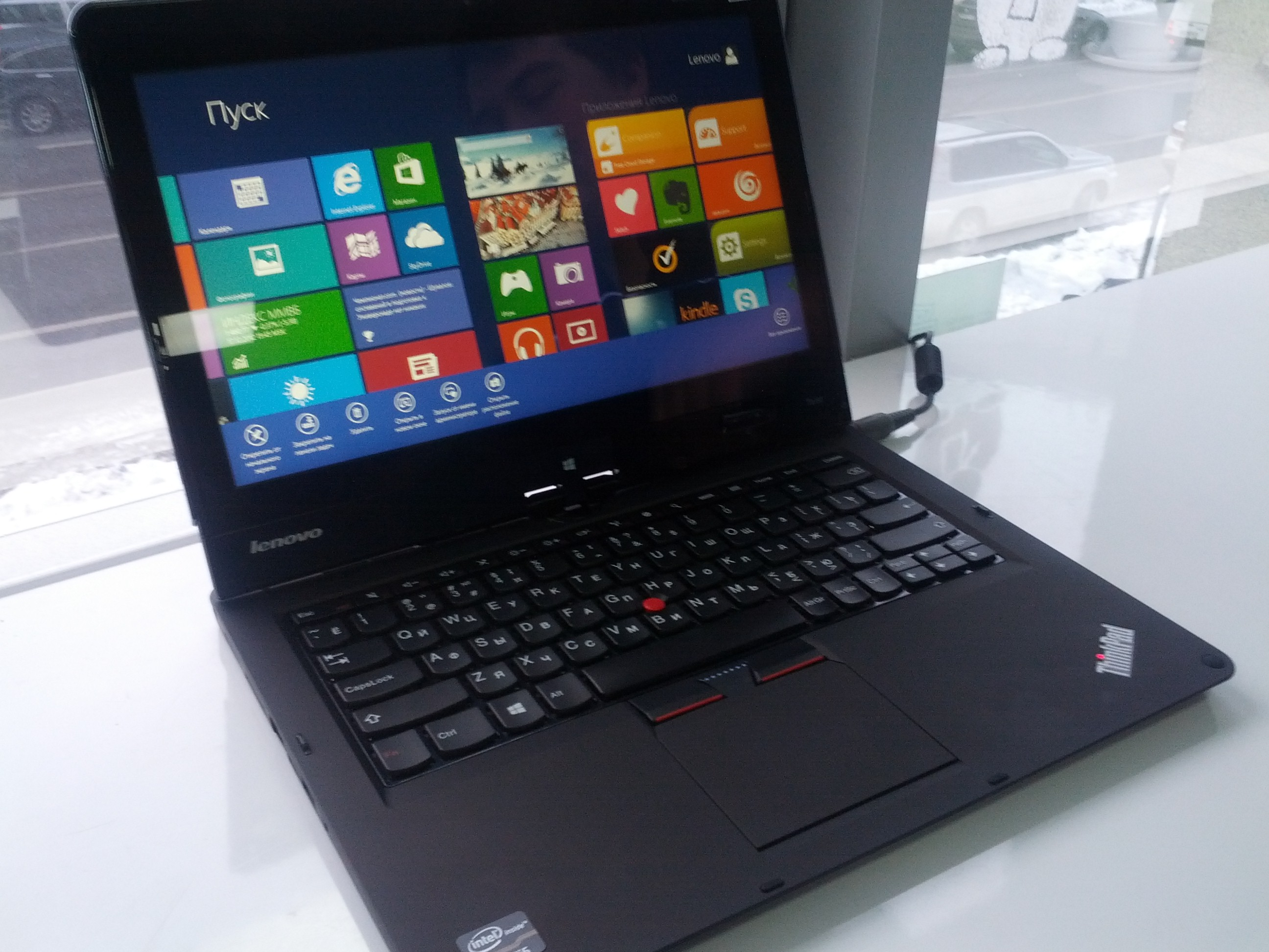Lenovo ThinkPad Twist