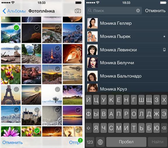 VK App 2.0