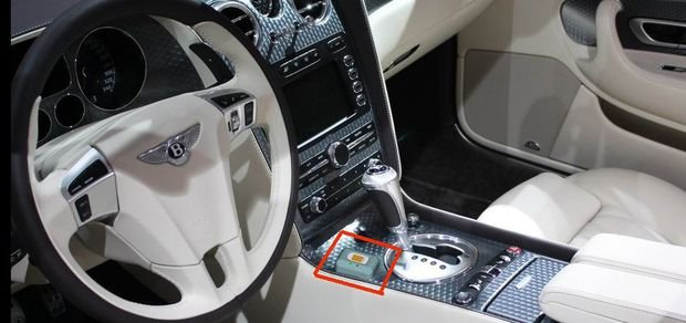 Биометрические противоугонки обычно встречаются в дорогих авто