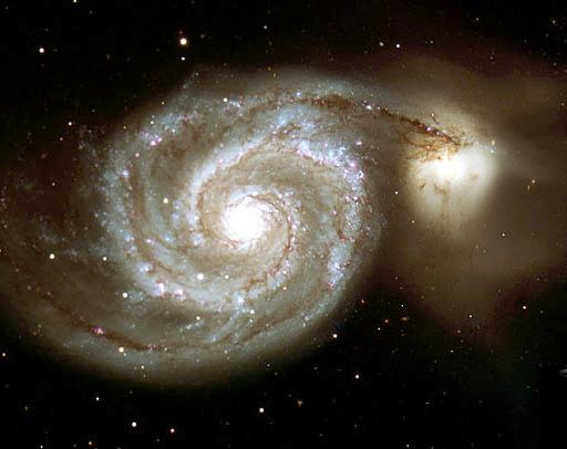 Наша галактика «поедает» соседку