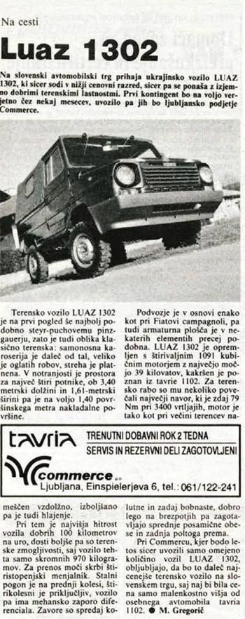 В 90-х в Украине пытались возродить выпуск этого авто, но, к сожалению, планы реализовать не удалось
