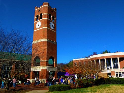 Университет Южной Каролины