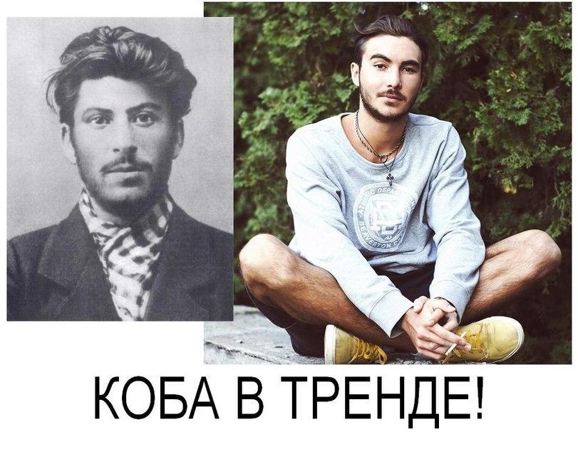 Сталин снова в моде