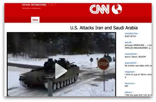 Поддельная страница CNN