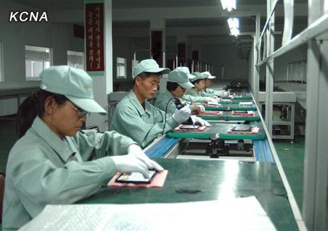 Производство планшета Samjiyon