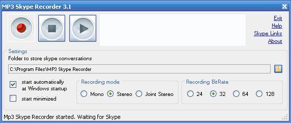 скачать программу для записи для скайпа - фото 9