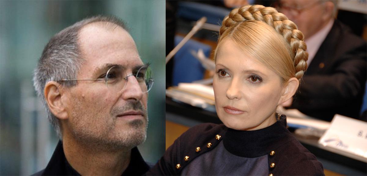 Стив Джобс популярнее в Украине, чем Тимошенко
