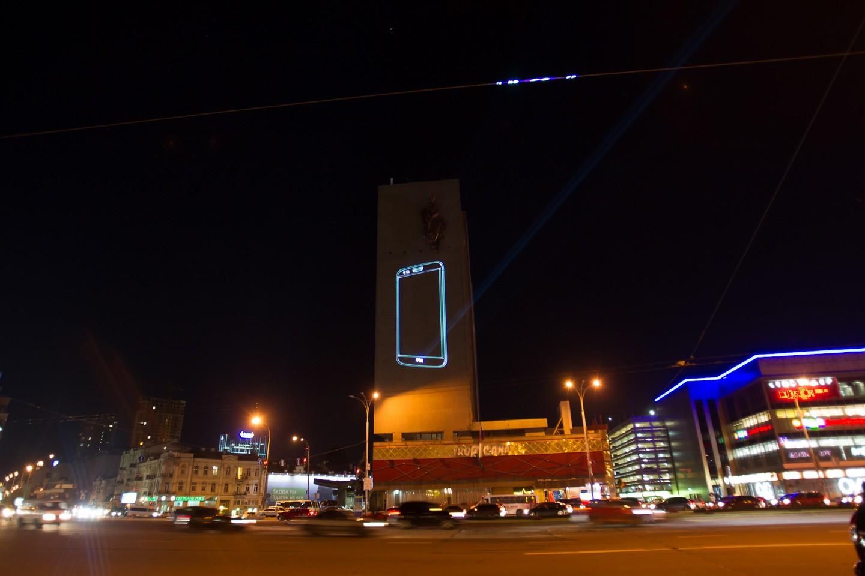 LG устроила лазерное шоу на улицах Киева (ФОТО) - ТЕХНО