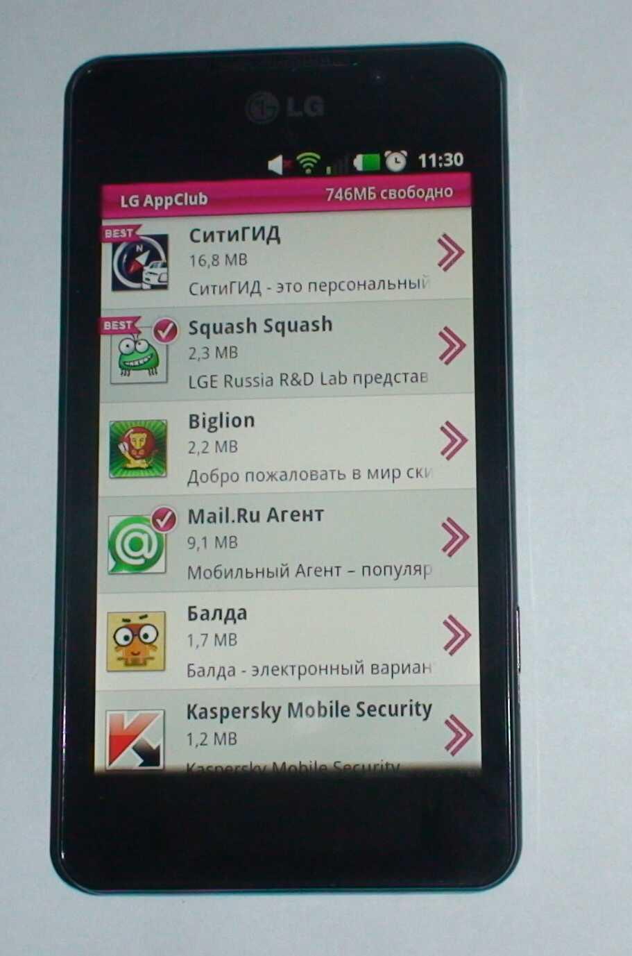 Программы в LG AppClub