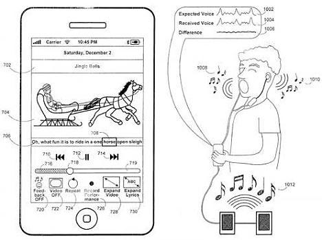 Изображение патентной заявки