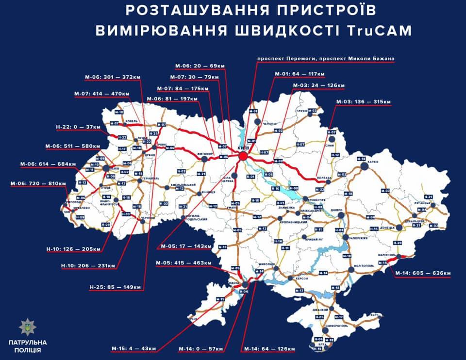 Карту радаров обещают регулярно актуализировать