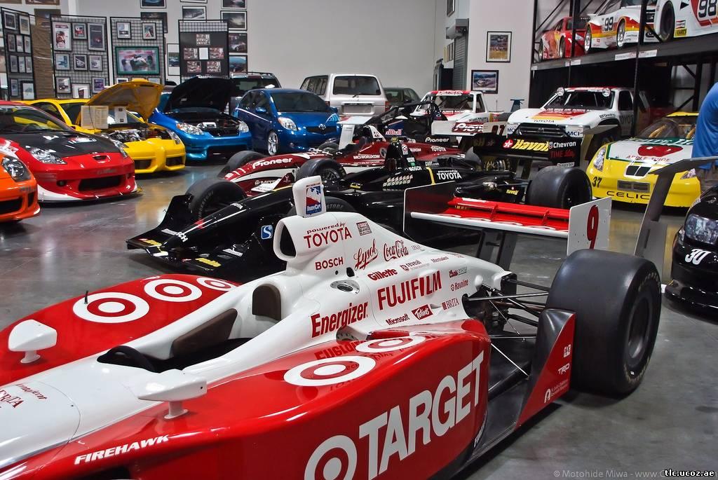 Автомобильный музей Toyota