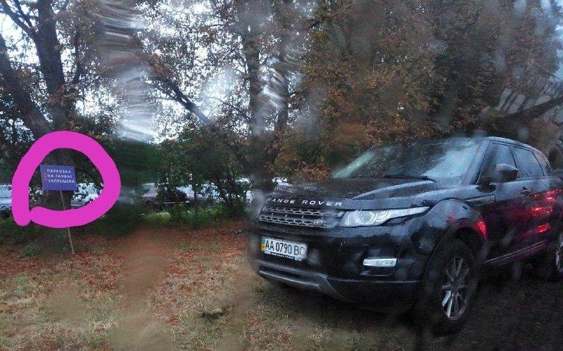 Range Rover (номер АА 0790 ВС)