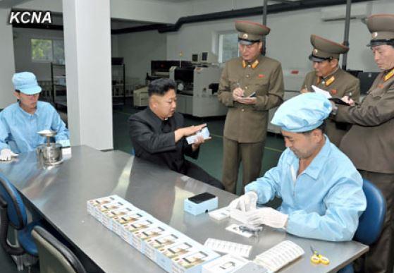 Ким Чен Ын лично проверил качество смартфона