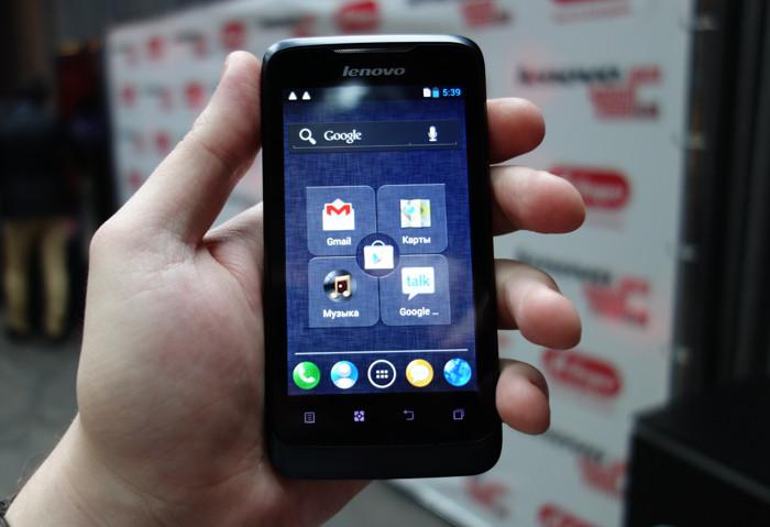 IdeaPhone P700i