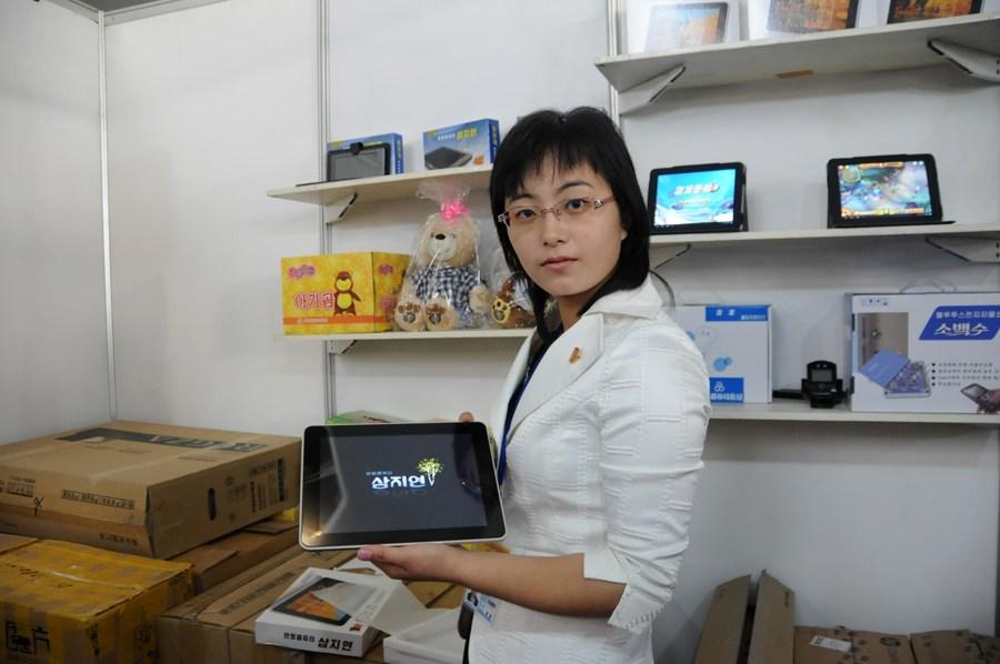 Samjiyon - идеологически правильный планшет для Северокорейца