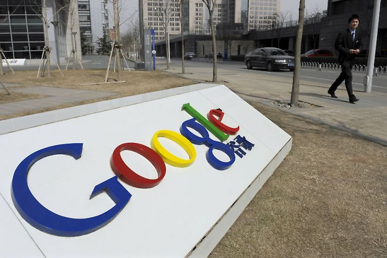 google china Comprehensive up-to-date news coverage, aggregated from sources all over the world by google news.