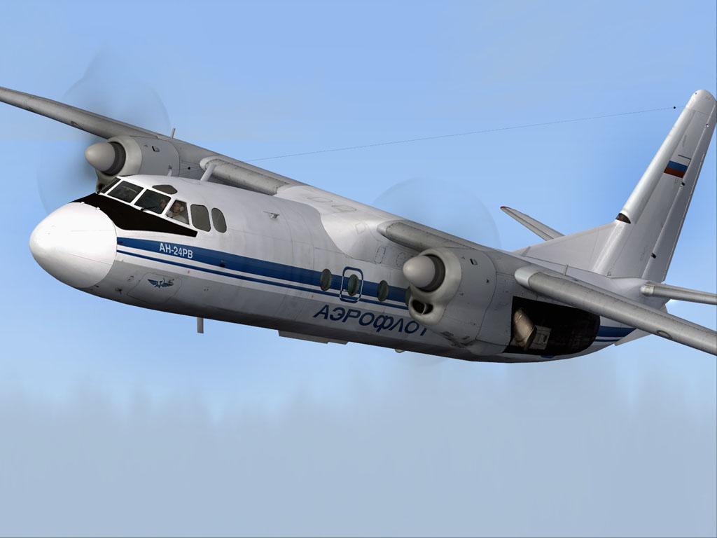 8 место. Трагедия в Жулянах. В декабре 1974 года в аэропорту Жуляны в сложных погодных условиях пилот Ан-24 не заметил бетонный забор и протаранил его. Затем самолет врезался в железнодорожную насыпь. Погибли 48 человек из 55 находившихся на борту.