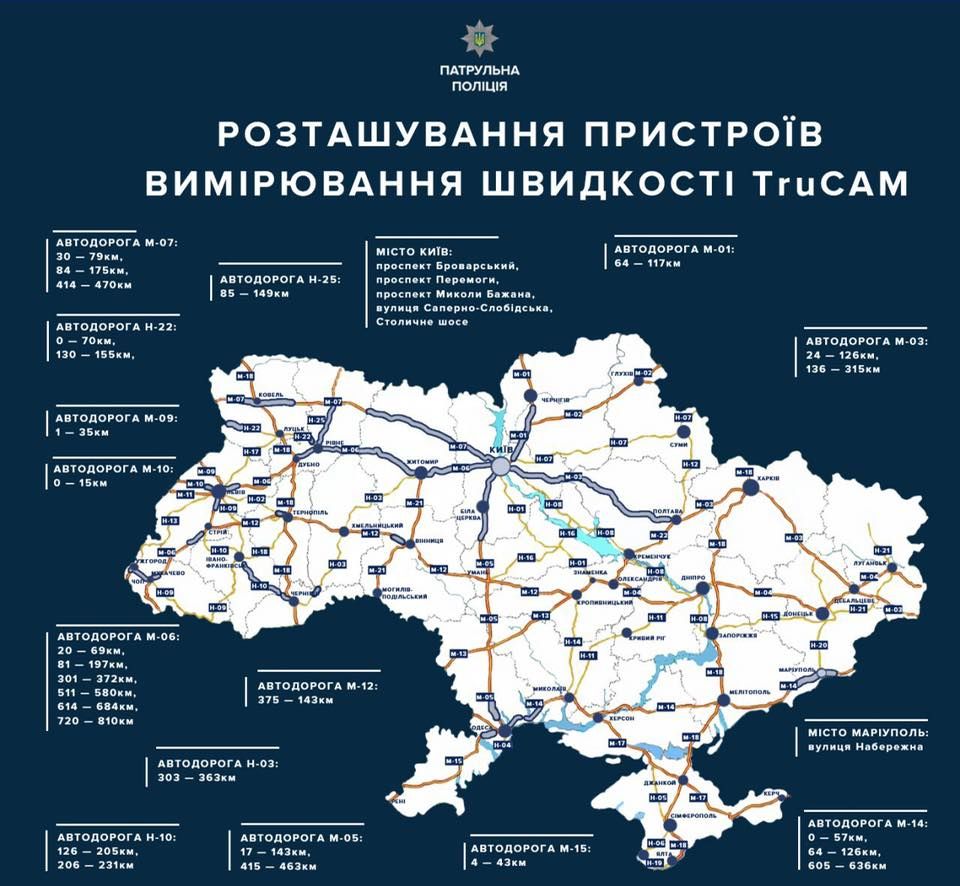 Новые участки отмечены красным на обновленной карте правоохранителей.